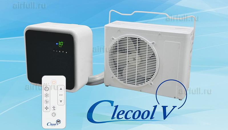 Разборная сплит-система Razugo Cooler CLECOOL V