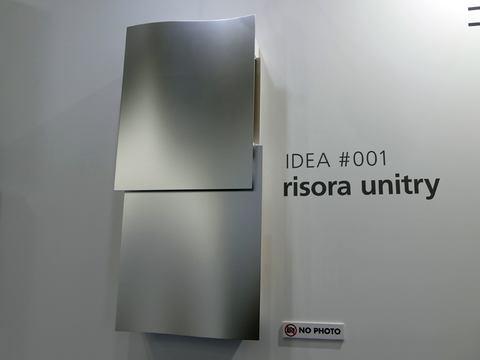 "Внутренний блок Daikin ""Risora unitary"""