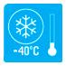 Специальный низкотемпературный комплект позволяет использовать кондиционер в районах с температурой не ниже –40 °C (опция)