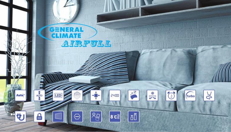 опции кондиционера General climate GC-A HR/GU-A H