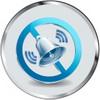 Функция отключения звуковых сигналов - режим молчания, на пульте управления доступна кнопка Mute. При ее нажатии гаснет дисплей и отключаются все звуковые сигналы