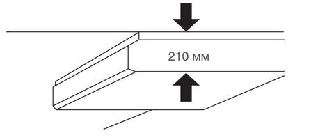 Узкий корпус высотой 210 или 250 мм