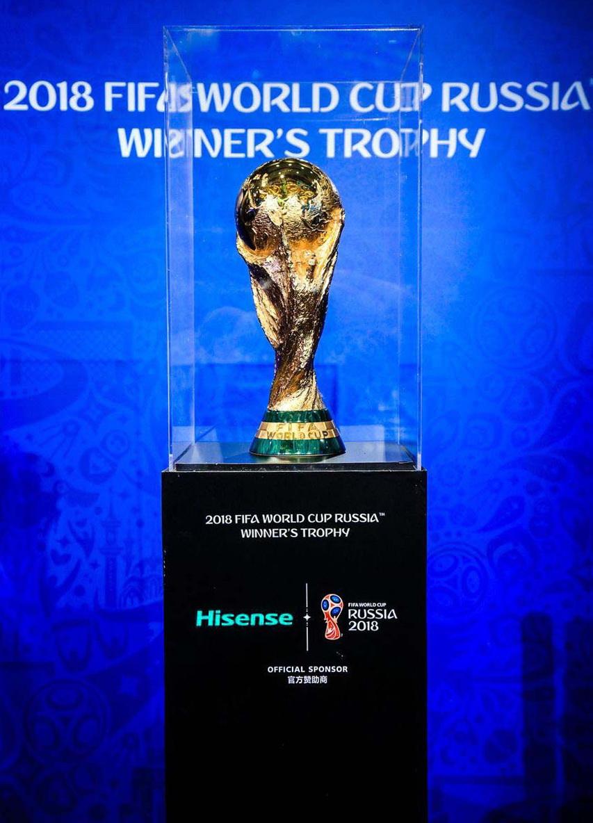 Кубок Чемпионата мира FIFA 2018