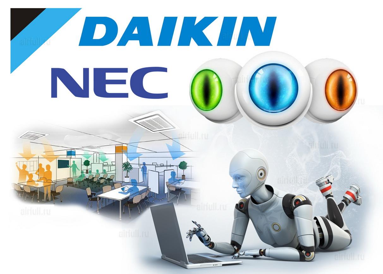 Daikin и NEC объединят кондиционеры и искусственный разум!