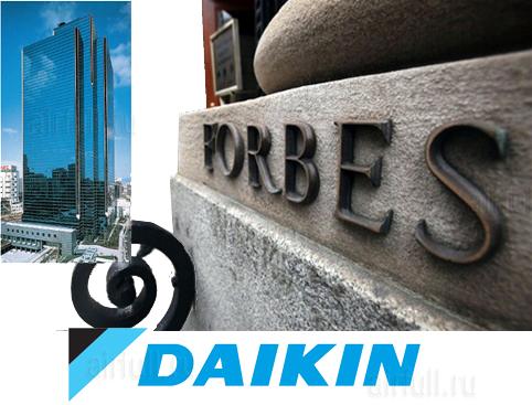 daikin в Forbes