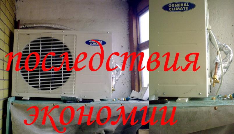 кондиционеры Казань