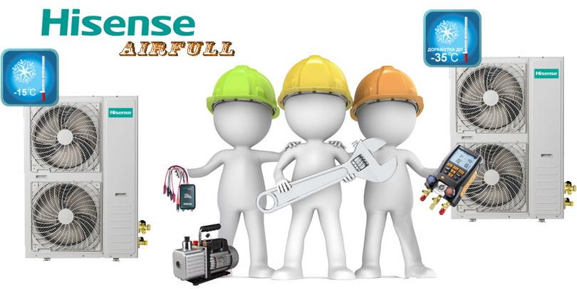 низкотемпературная доработка полупромышленных сплит-систем Hisense